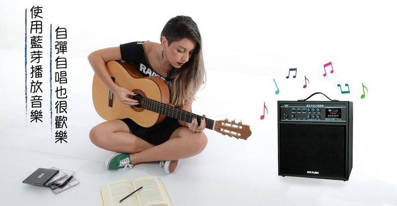 卡拉ok具备合声伴唱,音声多重音乐伴唱,自动消人声接唱(须配合左